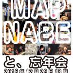 mapcafe161015web