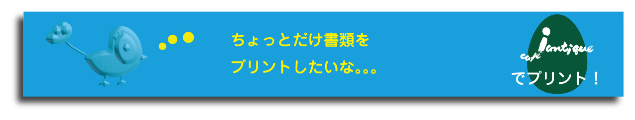 egg項目プリント-01