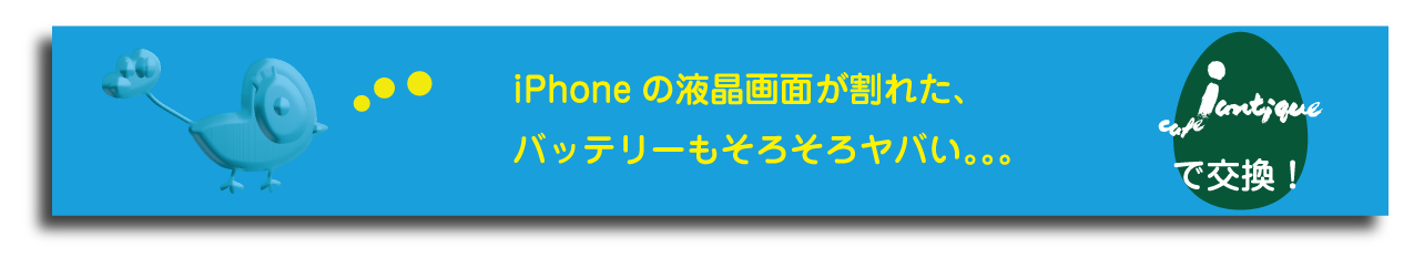 egg項目iPhone-01