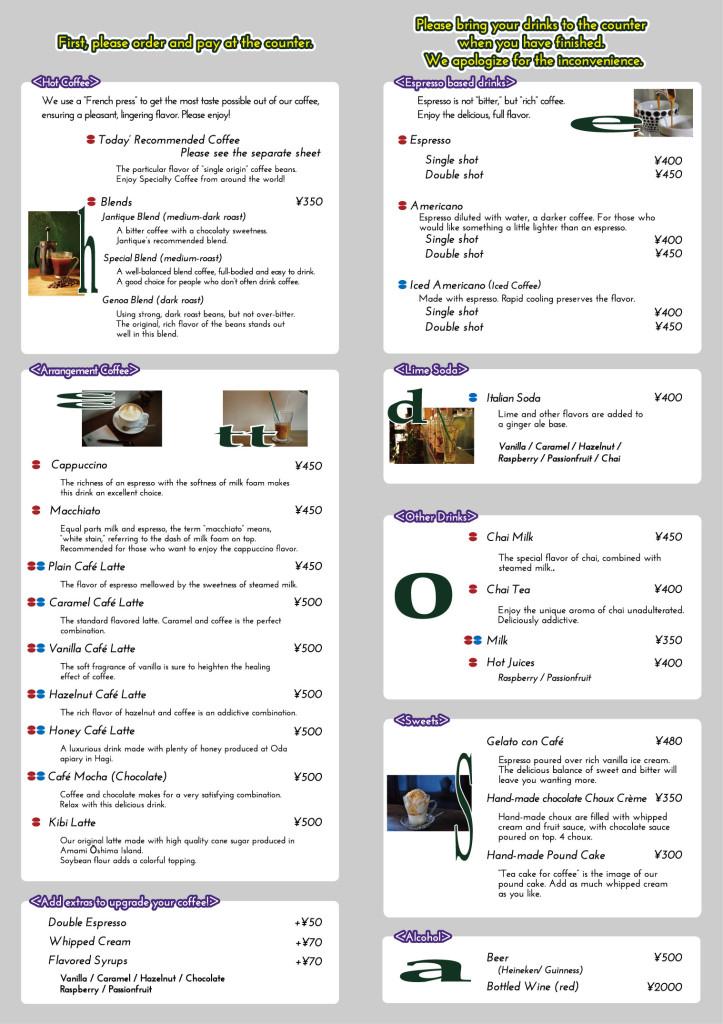 menu1808B4たて_裏面E-01