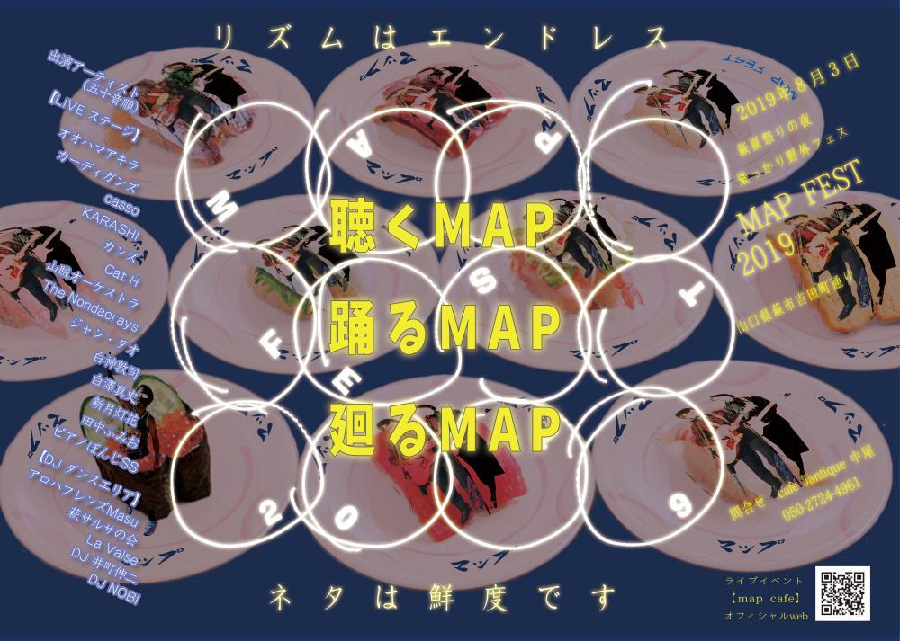 MAP FEST 2019 190803